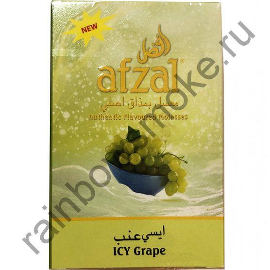 Afzal 40 гр - Icy Grape (Ледяной Виноград)