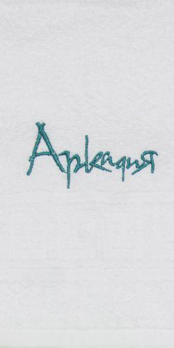 Полотенце с логотипом (40х70 см)