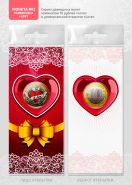 ВАЛЕНТИНКА 10р Сердце №3, цветная, гравировка + ОТКРЫТКА