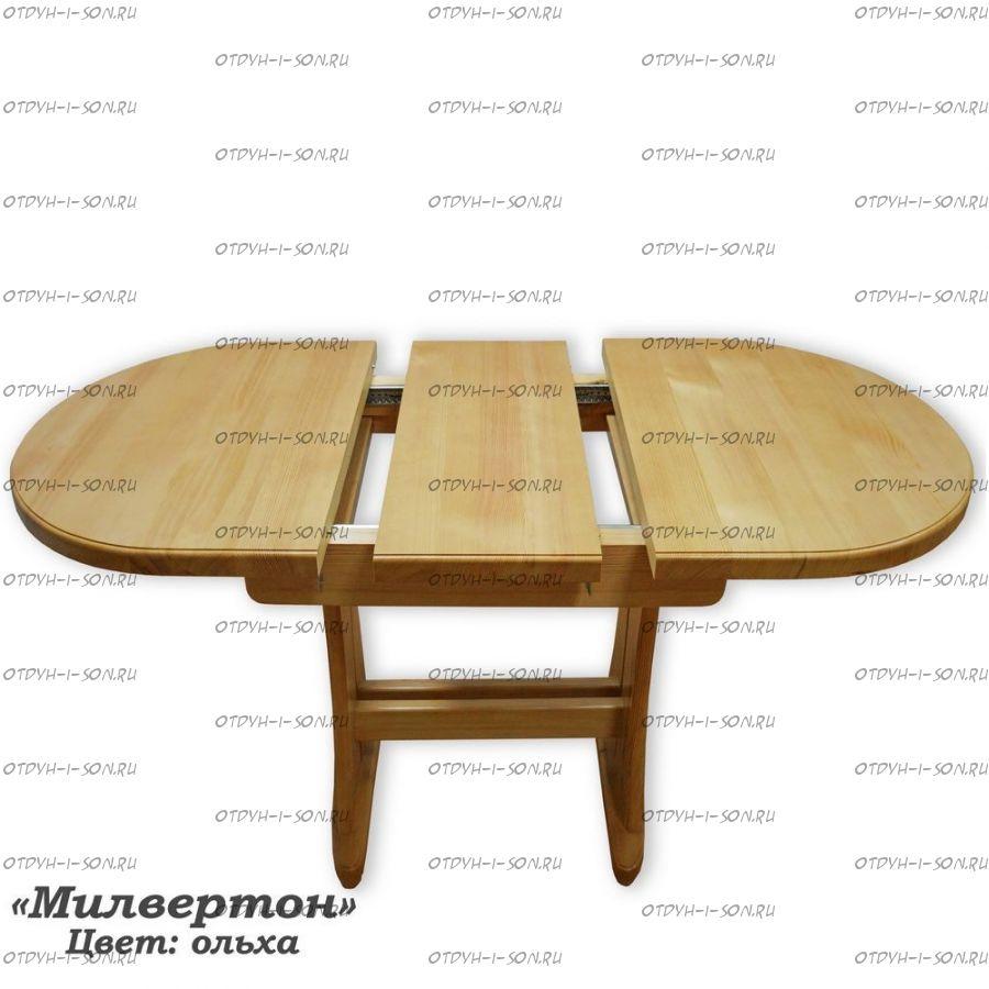 Стол обеденный Милвертон Овальный (ВМК Шале) 110/140х70х77