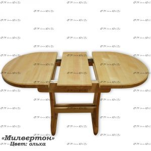Стол обеденный Милвертон Овальный (ВМК Шале) 70х110