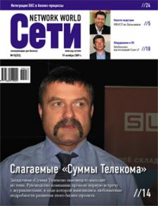 Сети / Network World №10/2009