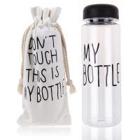 """Оригинальная бутылка """"My Bottle"""" МАЙ БАТЛ"""