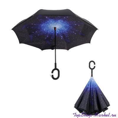 Зонт Наоборот, Рисунок: Космос