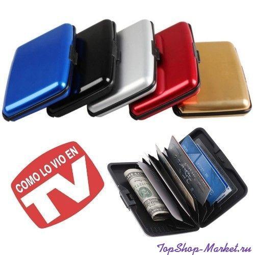 Бокс для кредитных карт Alluma Wallet (Security Credit Card Wallet), Цвет: Голубой