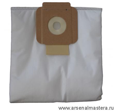 Фильтр мешок флисовый FBV 14 для TS HEPA /в упаковке 10 шт Starmix 444154