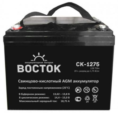 Аккумуляторная батарея СК 1275