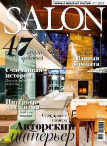 SALON-interior №04/2015