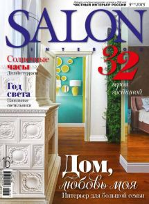 SALON-interior №05/2015