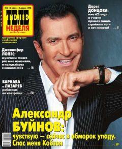 ТЕЛЕНЕДЕЛЯ для всей семьи. Москва 12-2015