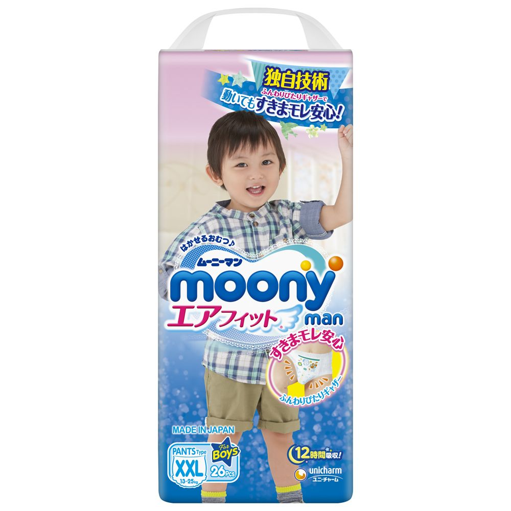 Moony Boy XXL 13-25 кг 26 шт, Подгузники-трусики