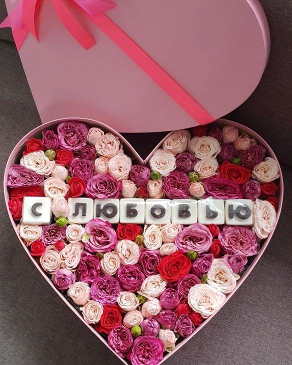С любовью коробочка
