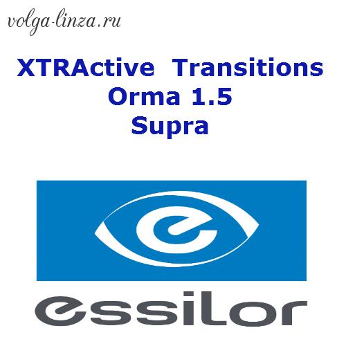 XTRActive Essilor Orma 1.5 Transitions Supra- фотохром, работающий в автомобиле