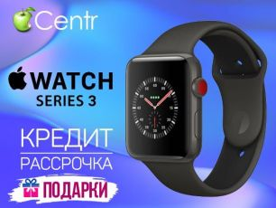Apple iWatch S3+Cellular SpaceGray+Gray 38mm