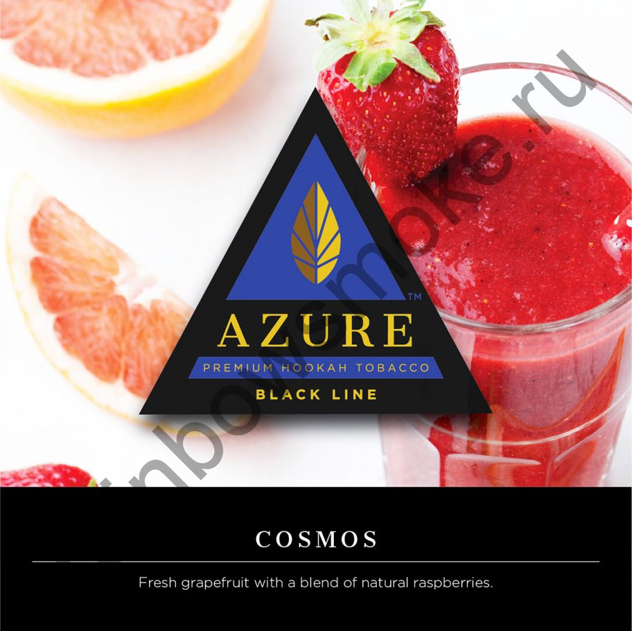 Azure Black 250 гр - Cosmos (Космос)