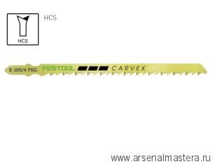 Пильное полотно для лобзика 5 шт Festool S 105/4 FSG/5 204327