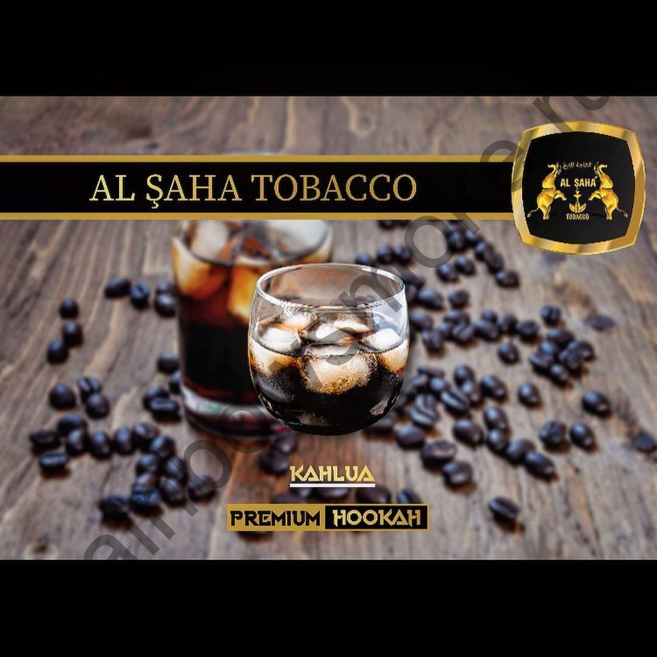 Al Saha 50 гр - Kahlua (Калуа)