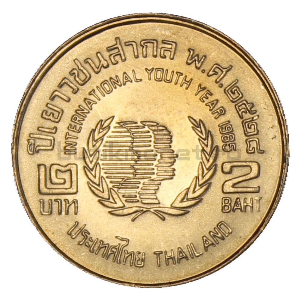 2 бата 1985 Таиланд Международный Год Молодежи