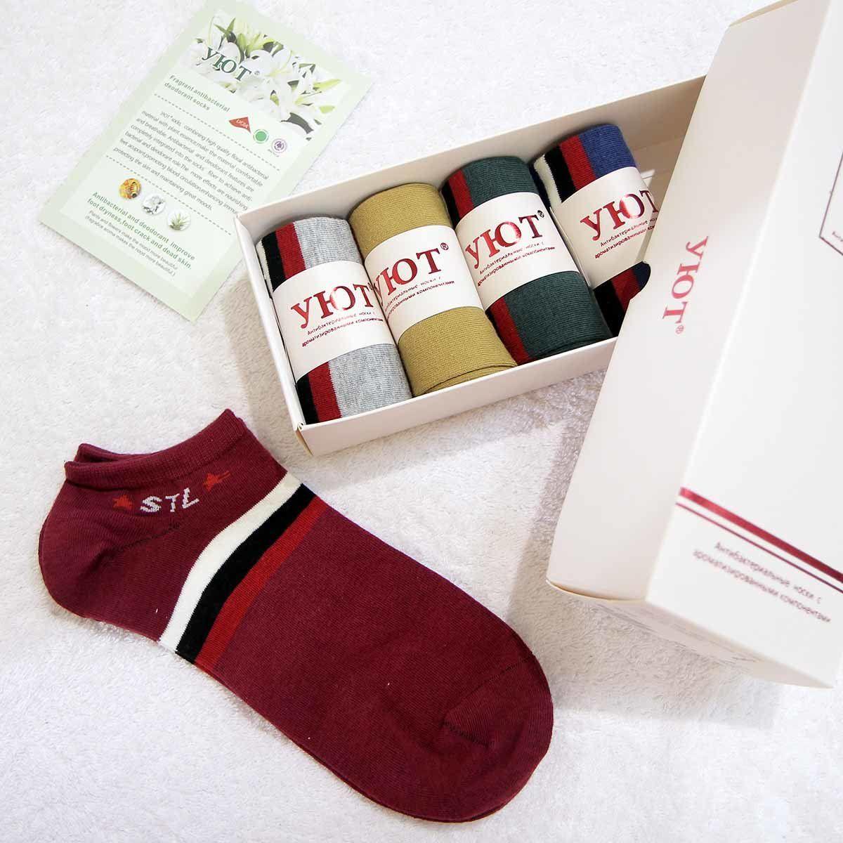 1c0d94cb3895 купить дешево Носки женские УЮТ в коробке штучно и оптом от ...