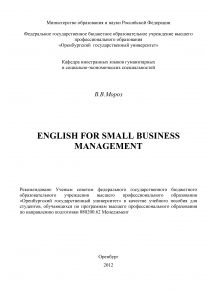 English for Small Business Management