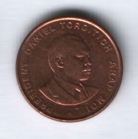 10 центов 1995 года Кения