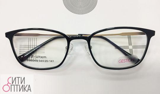 Gestione Ultem HW 8004 B