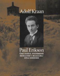 Paul Erikson