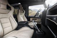 Пакет отделки интерьера (Land Rover Defender 90)