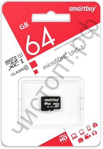 Карта памяти micro SDXC  64GB  Smart Buy Class 10 UHS-1 без адаптера BL-1