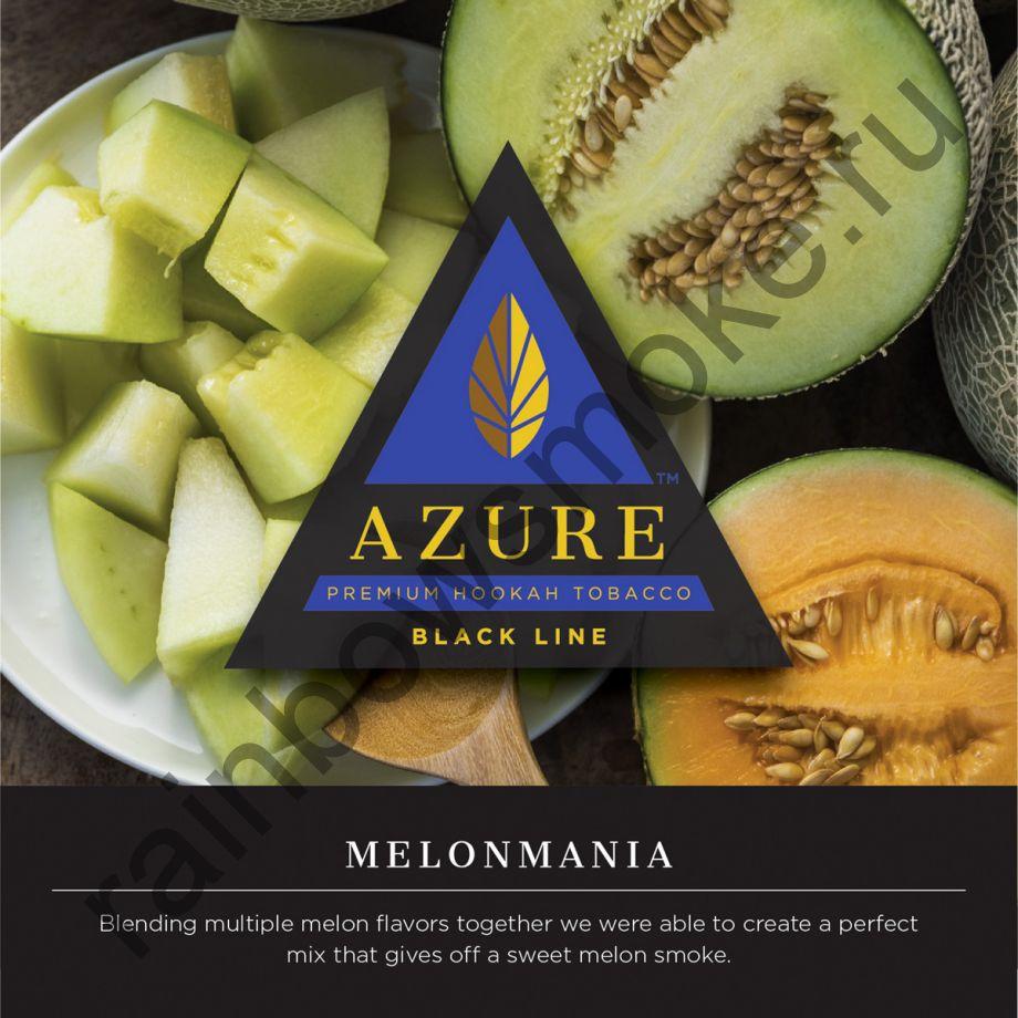 Azure Black 250 гр - Melonmania (Дынемания)