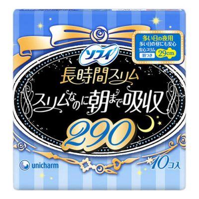 Unicharm Sofy Super Night Ночные гигиенические прокладки тонкие супервпитывающие 29 см с крылышками 10 шт