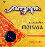 МОЗЕРЪ ВР1.1 Струны для балалайки Прима