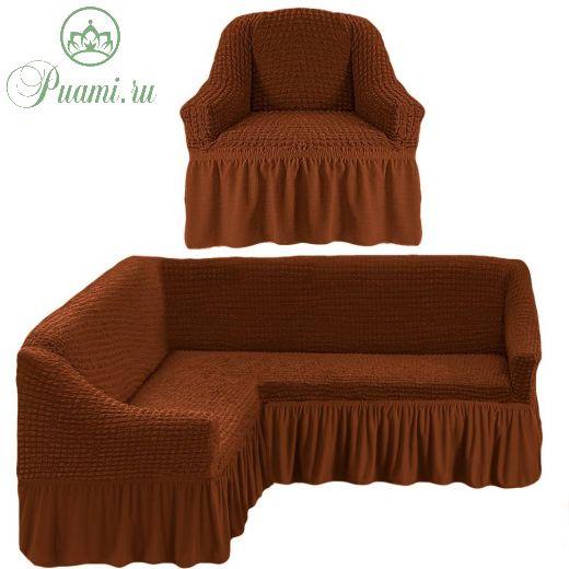 Чехол д/мягкой мебели Угловой 2-х пр.(3+1) кресла 1шт с оборкой (1шт.)  ,темно-горчичный
