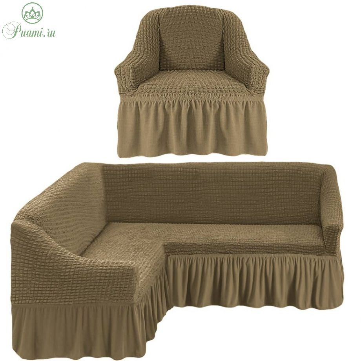 Чехол д/мягкой мебели Угловой 2-х пр.(3+1) кресла 1шт с оборкой (1шт.)  ,темно-оливковый