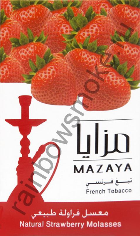 Mazaya 1 кг - Strawberry (Клубника)
