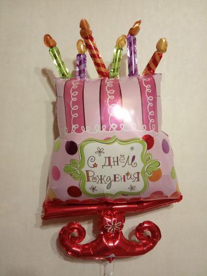 Торт ультрамодный - шар фольгированный с гелием
