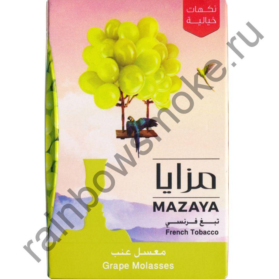 Mazaya 1 кг - Grape (Виноград)