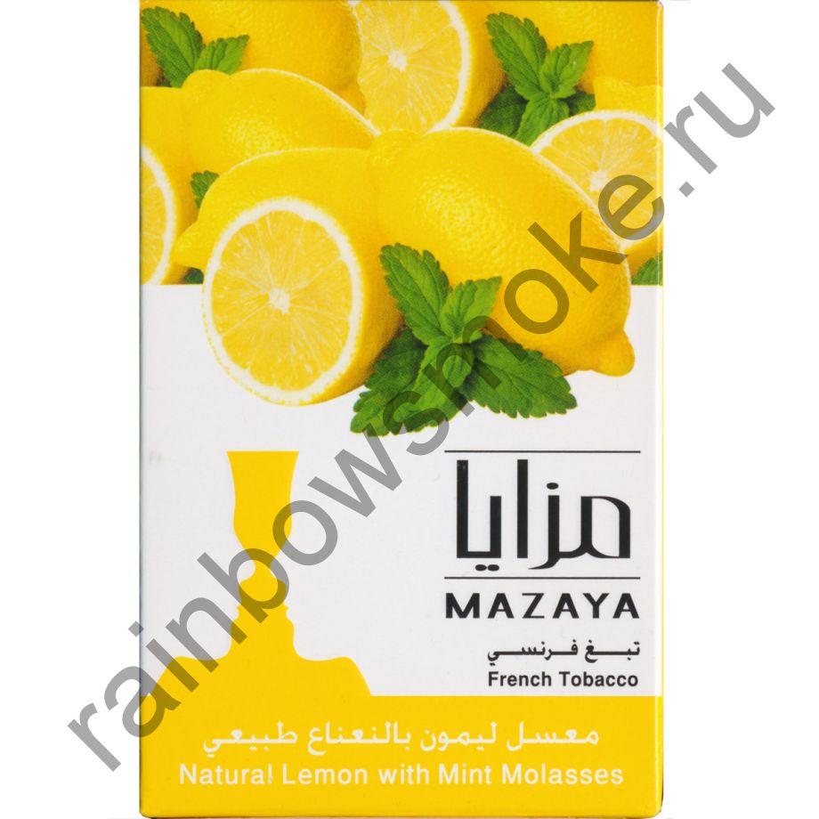 Mazaya 1 кг - Lemon with Mint (Лимон с Мятой)