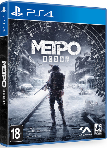 Игра Metro : Exodus (Исход) (PS4)