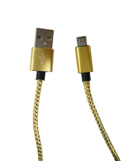 Кабель USB 1A Орбита KM-10 (microUSB) 1м
