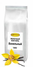 Ванильный молочный коктейль 500 гр.