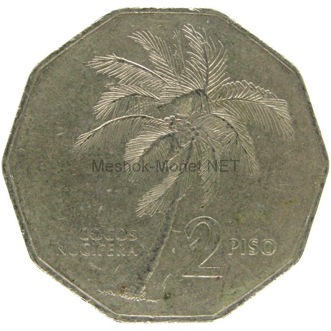 Филиппины 2 песо 1983 г.
