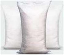 Мешок п/п  белый 100*150 см