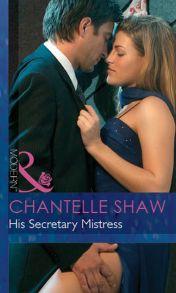 His Secretary Mistress