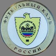 10 рублей,ФК АНЖИ МАХАЧКАЛА, цветная эмаль с гравировкой