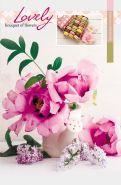 """Записная книжка А5, 48 л. """"Милые цветы в лейке"""" (арт. 48-5215)"""