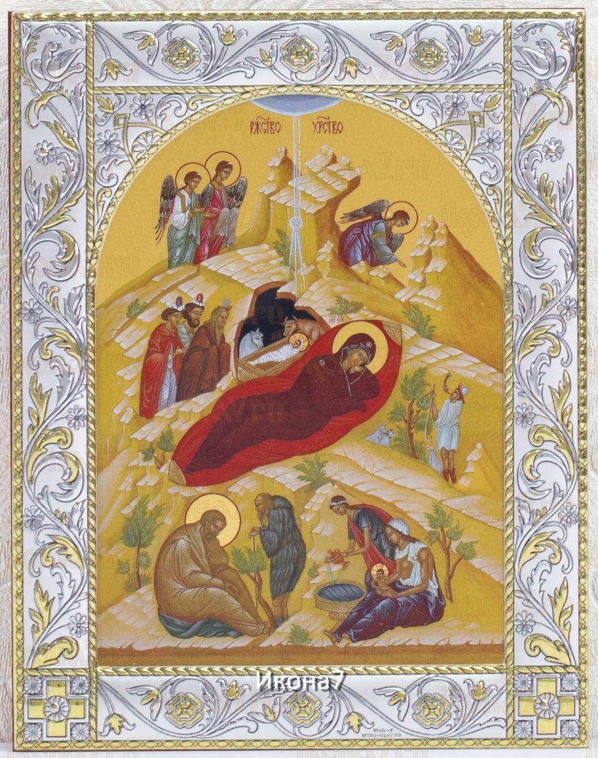Рождество Христово (14х18см)