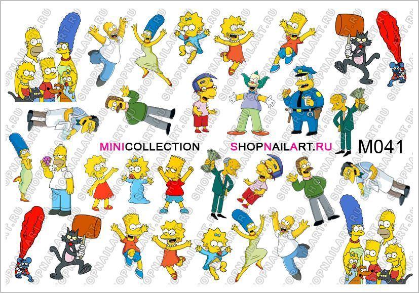"Слайдер-дизайн M041 - герои м/ф ""The Simpsons"""