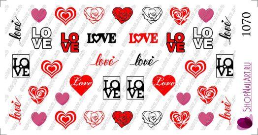 Слайдер-дизайн 1070 - Любовь, сердечки, надписи слова