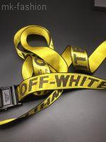 Желтый ремень Off-White